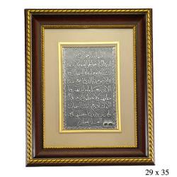 Gumush - Ayetel Kürsi Yazılı Gümüş Tablo