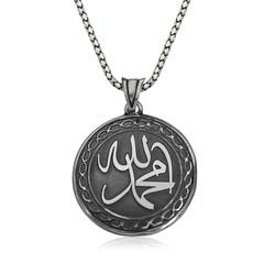 Gumush - Gümüş Allah Muhammed Yazılı Kolye