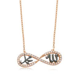 Gumush - Gümüş Allah Muhammed Yazılı Sonsuzluk Kolye