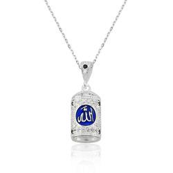 Gumush - Gümüş Allah Yazılı Cevşen Duası Bayan Kolye