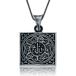 Gumush - Gümüş Allah Yazılı Bayan Kolye