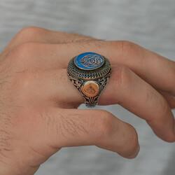 Gümüş Allah'tan Başka Galip Yoktur Yazılı Erkek Yüzük - Thumbnail