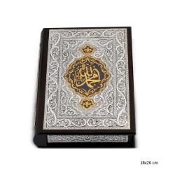Gumush - Gümüş Altın Yaldızlı Kuran-ı Kerim