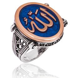 Gumush - Gümüş Arapça Allah Yazılı Erkek Yüzük