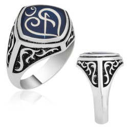 Gumush - Gümüş Arapça Elif Vav Yazılı Yüzük