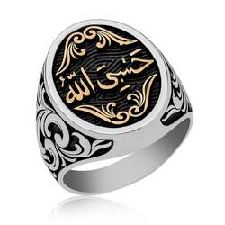 Gumush - Gümüş Arapça Hasbiyallah Yazılı Erkek Yüzük