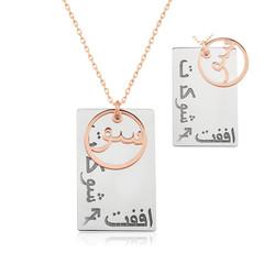Gumush - Gümüş Arapça Sev Şükret Affet Yazılı Kolye