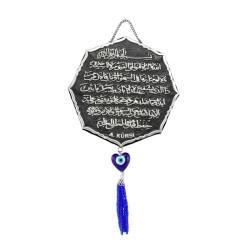 Gumush - Gümüş Ayet-El Kürsi Yazılı Ayet