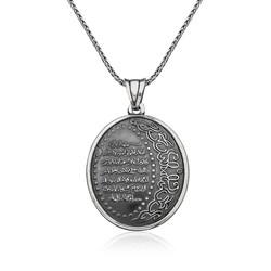 Gumush - Gümüş Ayetel Kürsi Yazılı Kolye