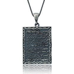 Gumush - Gümüş Ayetel Kürsi Kolye