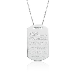 Gumush - Gümüş Ayetel Kürsi Bayan Kolye