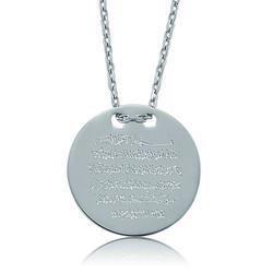 Gumush - Gümüş Ayetel Kürsi Yazılı Plaka Bayan Kolye