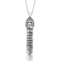 Gumush - Gümüş Zemzem Sulu Cevşen Kolye
