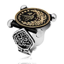 Gümüş Kadem-i Şerif Detaylı Osmanlı Arması Erkek Yüzük - Thumbnail