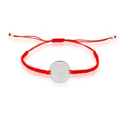 Gumush - Gümüş Kırmızı Makrame Ayetel Kürsi Bileklik