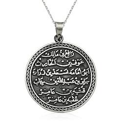 Gumush - Gümüş Yuvarlak Kıtmir Duası Kolye