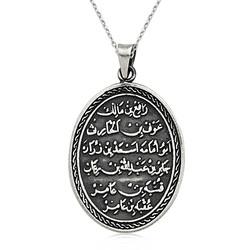 Gumush - Gümüş Kıtmir Duası Oval Kolye