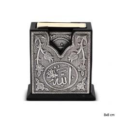 Gumush - Gümüş Kuran-ı Kerim Kutu