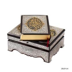 Gumush - Gümüş Kuran- Kerim Rahleli Sandık