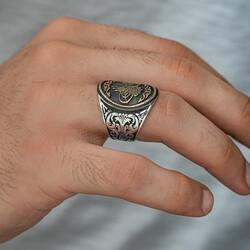 Gümüş La İlahe İllallah Yazılı Tuğra Erkek Yüzük - Thumbnail