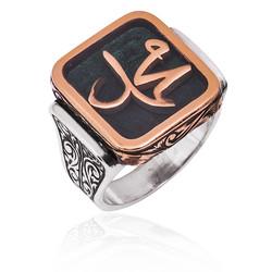 Gumush - Gümüş Arapça Muhammed Yazılı Erkek Yüzük