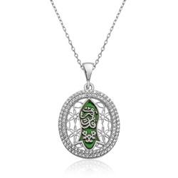 Gumush - Gümüş Nal-i (KADEM-İ) Şerif Bayan Kolye