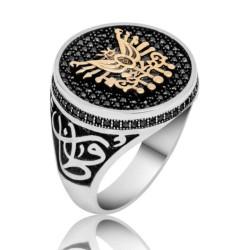 Gumush - Gümüş Osmanlı Arması Vatan Millet Erkek Yüzük