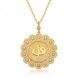 Gumush - Gümüş Altın Kaplama Elif Vav Bayan Kolye