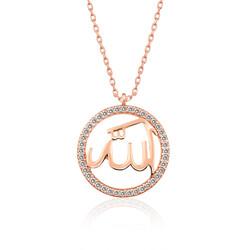 Gumush - Gümüş Rose Arapça Allah Yazılı Bayan Kolye