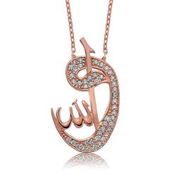 Gumush - Gümüş Allah Yazılı Vav Bayan Kolye