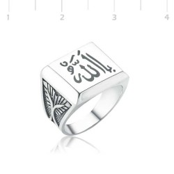 Gumush - Gümüş Ya Allah Yazılı Erkek Yüzük