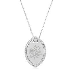 Gumush - Gümüş Muhammed Yazılı Mekik Bayan Kolye