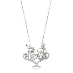 Gumush - Gümüş İstanbul Yazılı Bayan Kolye