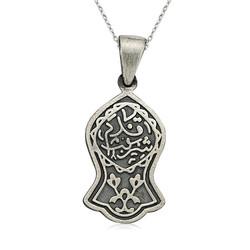 Gumush - Gümüş Kadem-i Şerif Kolye