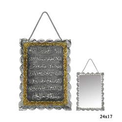 Gumush - Kakmalı Ayet-El Kürsi Yazılı Gümüş Ayna