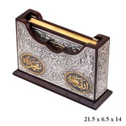 Gumush - Kuran-ı Kerim Altın Yaldızlı Kab