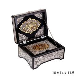 Gumush - Kuran-ı Kerim Altın Yaldızlı Sandık