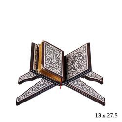 Gumush - Kuran-ı Kerim Rahle